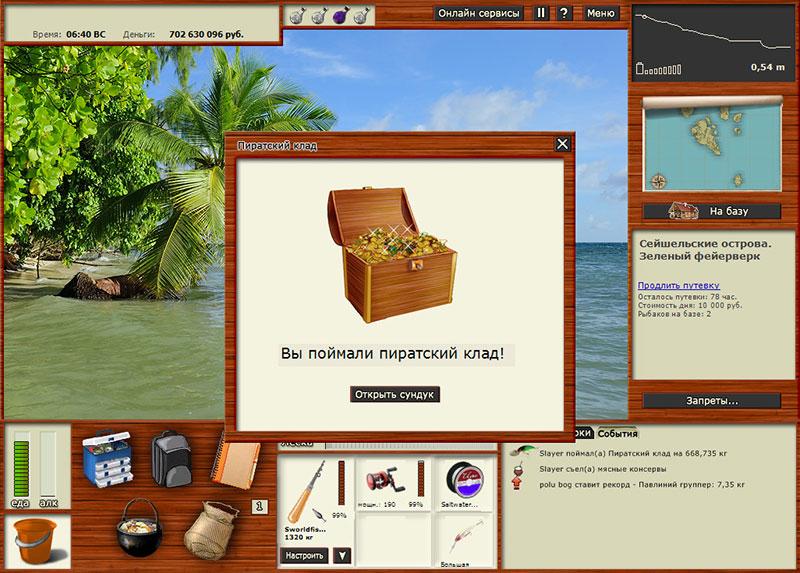 Скачать бесплатно игру рыбалка 3 на компьютер